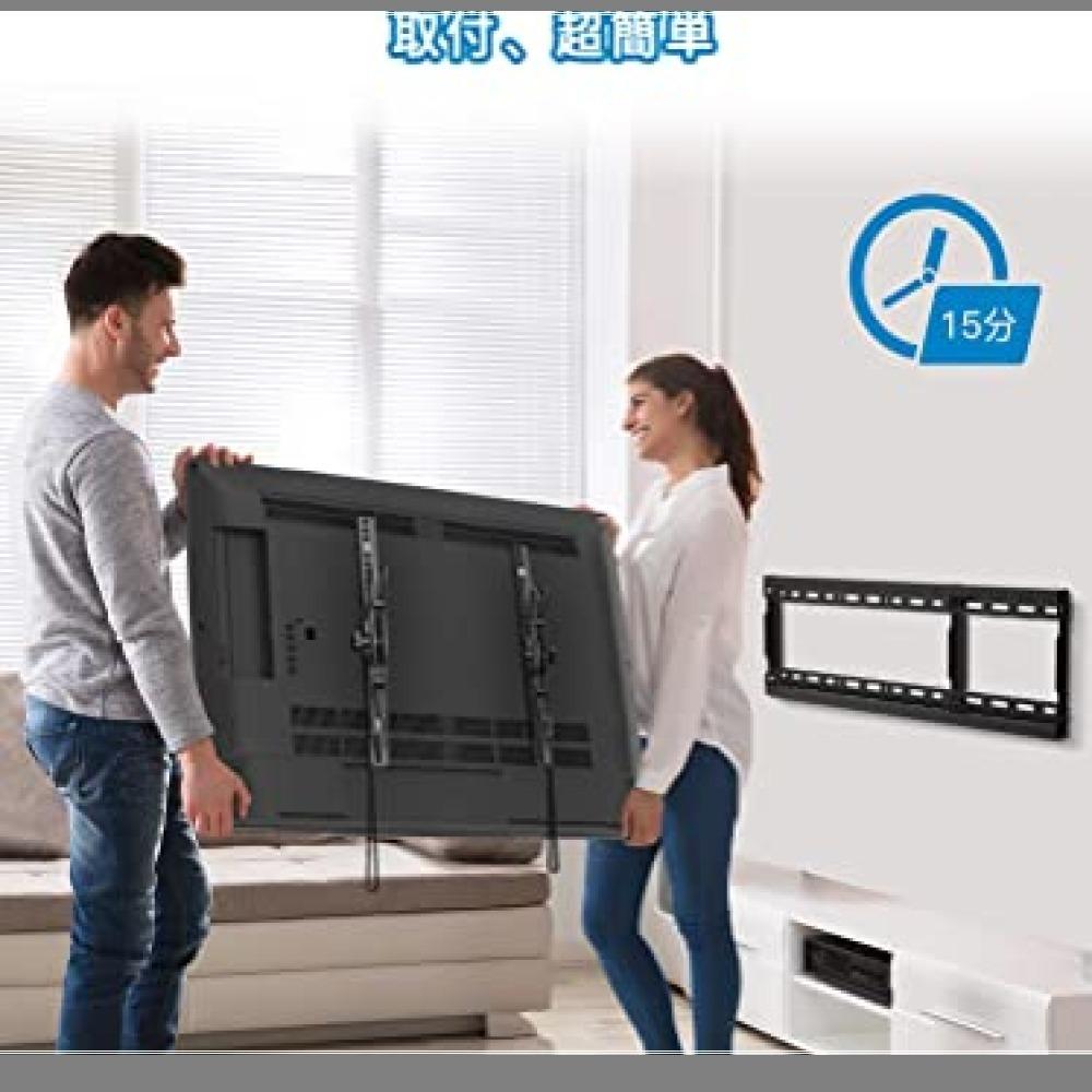 1円から即決・ブラック PERLESMITH テレビ壁掛け金具 37~70インチ 液晶テレビ対応 耐荷重60kg 左右移動式 角_画像7