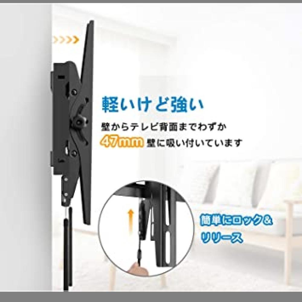 1円から即決・ブラック PERLESMITH テレビ壁掛け金具 37~70インチ 液晶テレビ対応 耐荷重60kg 左右移動式 角_画像3