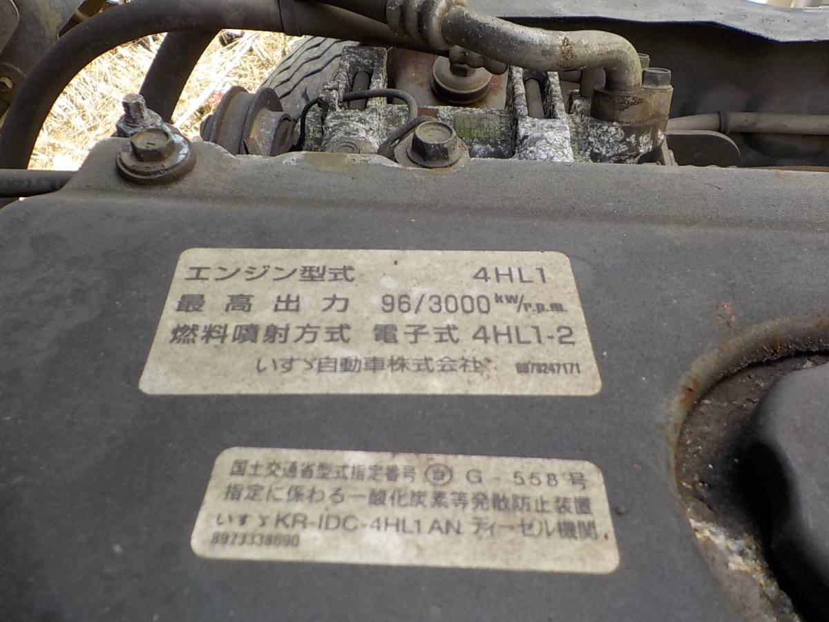 H16年 実走行距離14万km台2トンダンプKR- 4HL1 エンジン 下取り値引き可能 NKR81 用エンジン関東送料無料その他県送料格安 _画像5