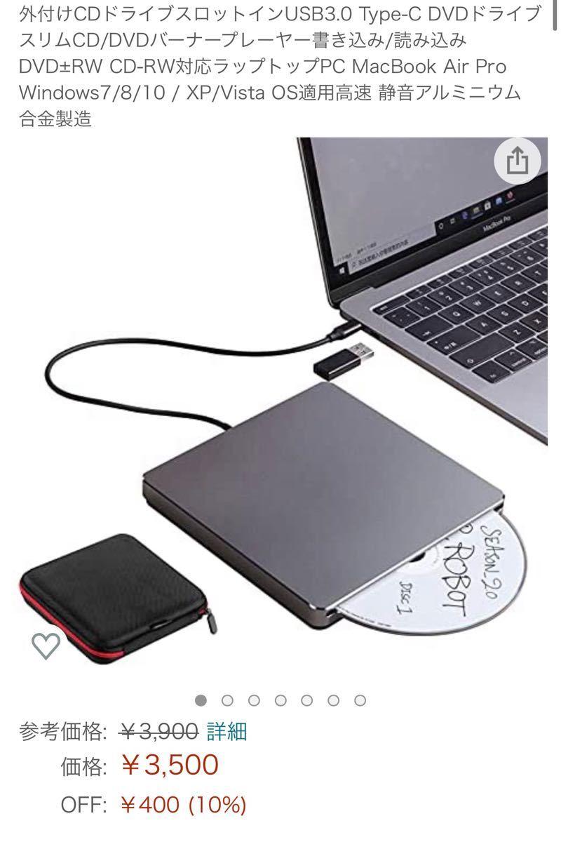 USB3.0 外付けDVDドライブ USB
