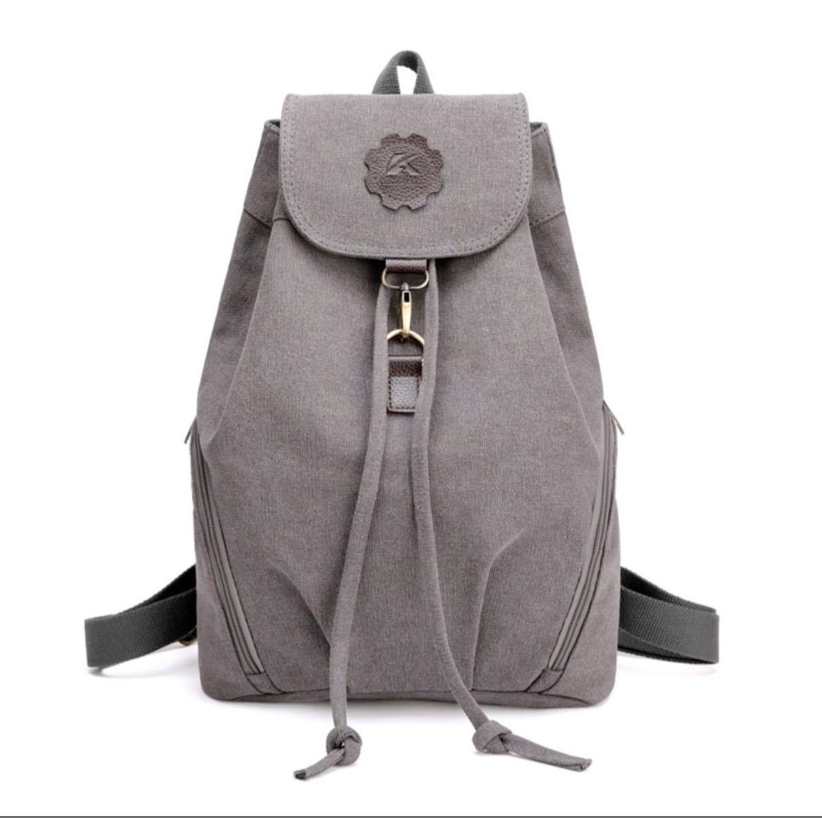 リュックサック レディースバッグ メンズバッグ 旅行用バッグ 通勤 通学 大容量 高品質 軽量 男女兼用 グレー