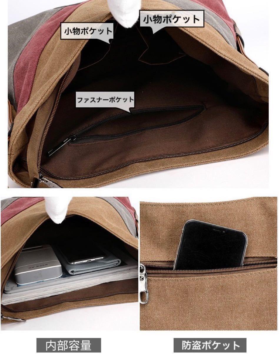 レディースバッグ ショルダーバッグ トートバッグ ハンドバッグ 2way 高品質 キャンバス
