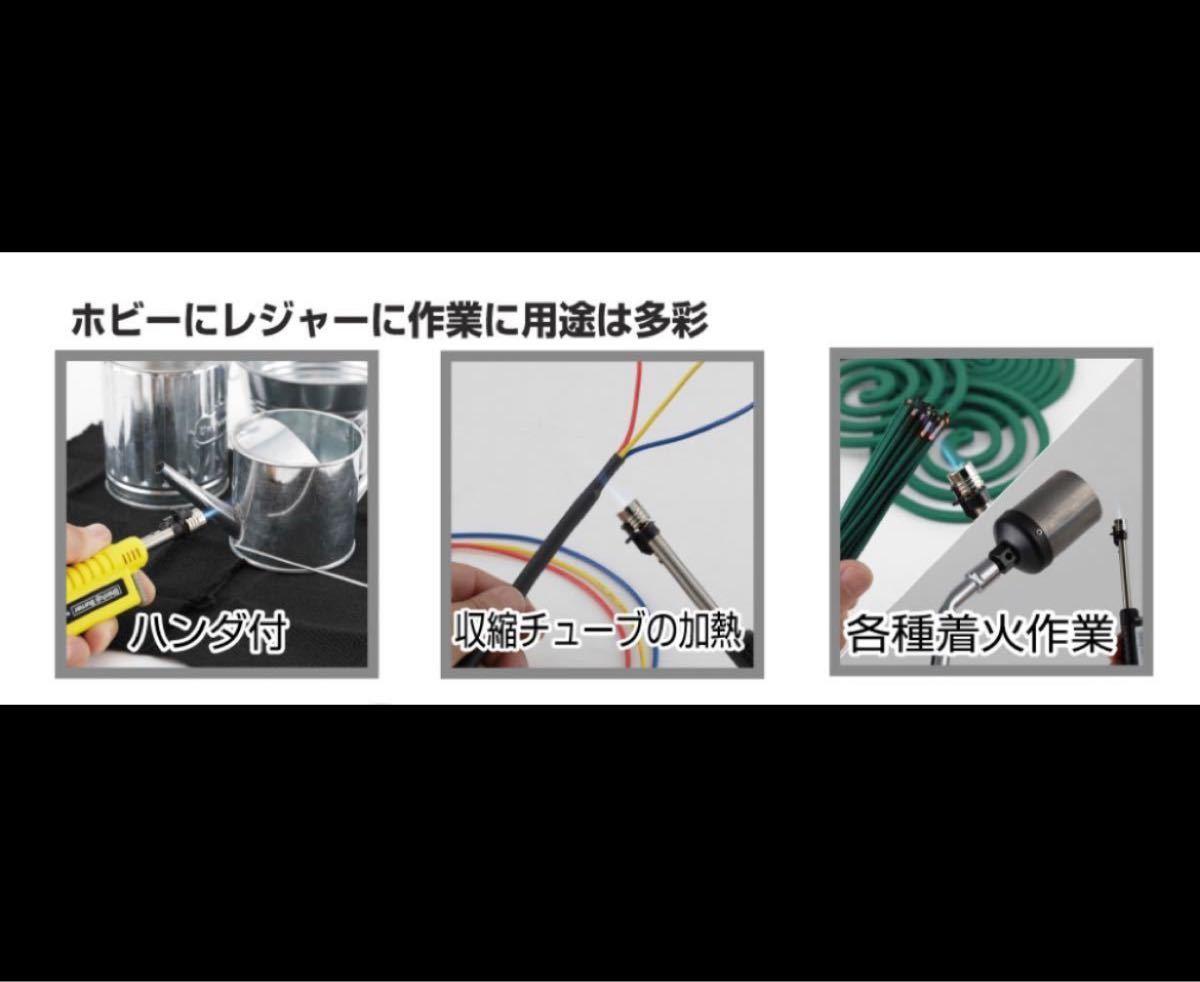 新富士バーナー スライドガストーチ イエロー RZ-520CYL