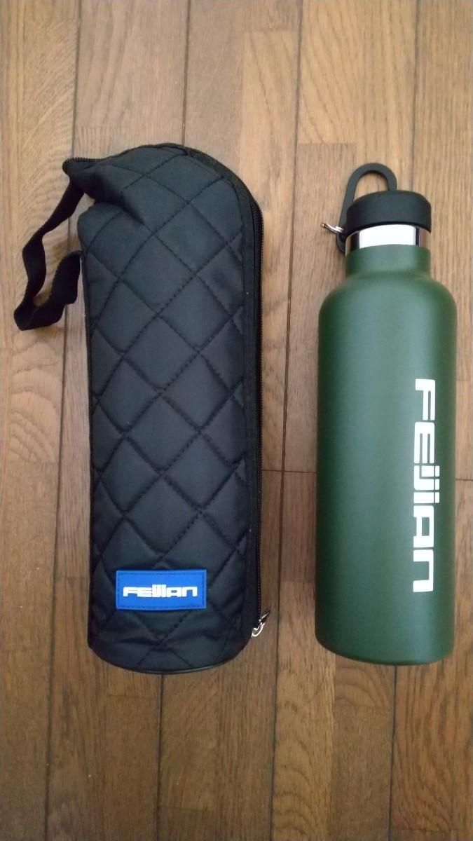 水筒 未使用品 カバー付き 750ml  ステンレスボトル 保冷ボトル