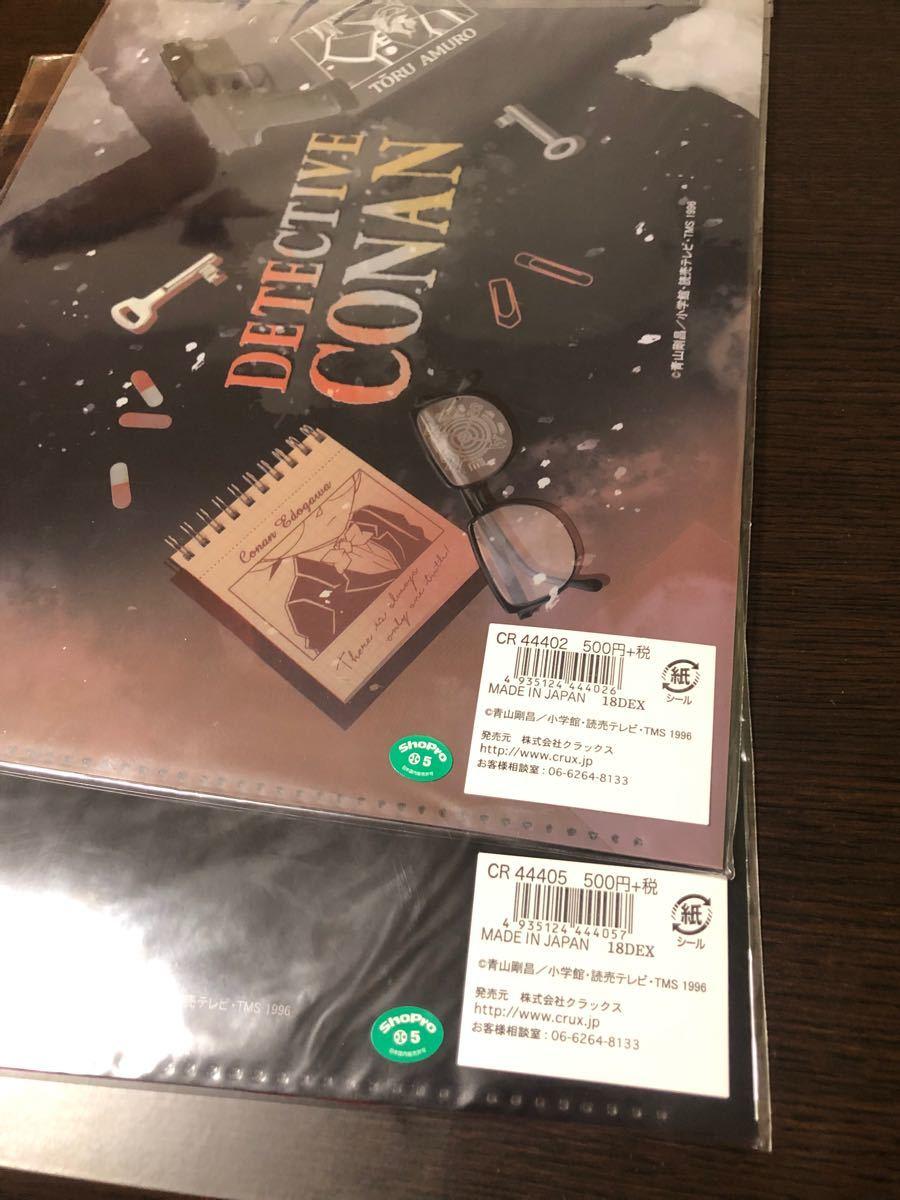 名探偵コナン クリアファイル2枚セット (安室透 工藤新一 怪盗キッド 赤井秀一 )