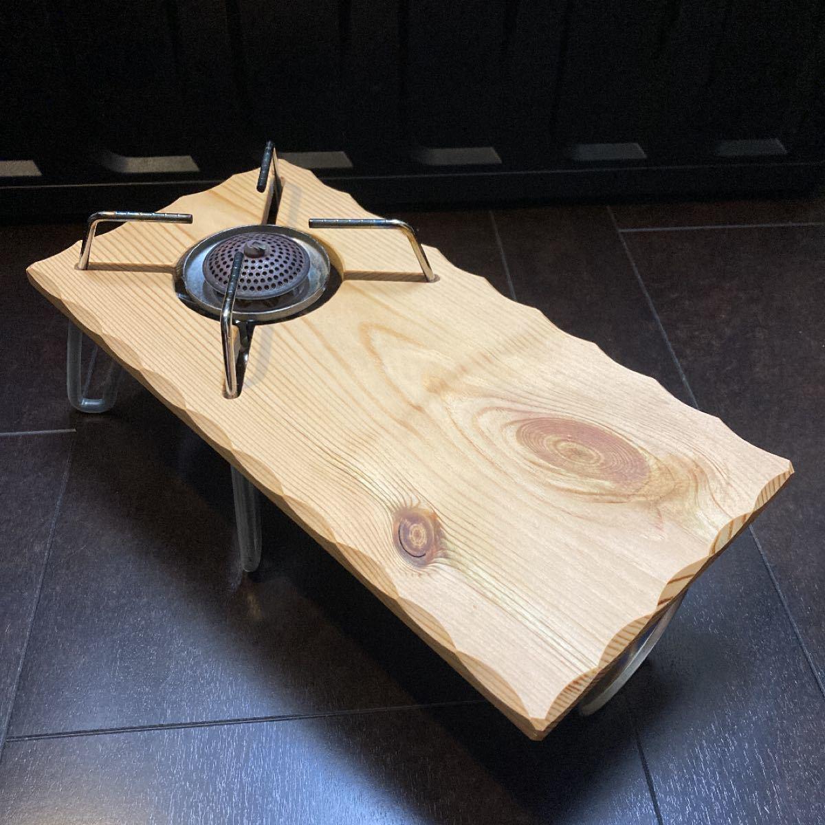 SOTO ST-310用 木製遮熱板 39