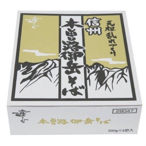 新品低価格! ★2箱セット★はくばく 霧しな 信州木曽路御岳LNDUAWE1472_画像1
