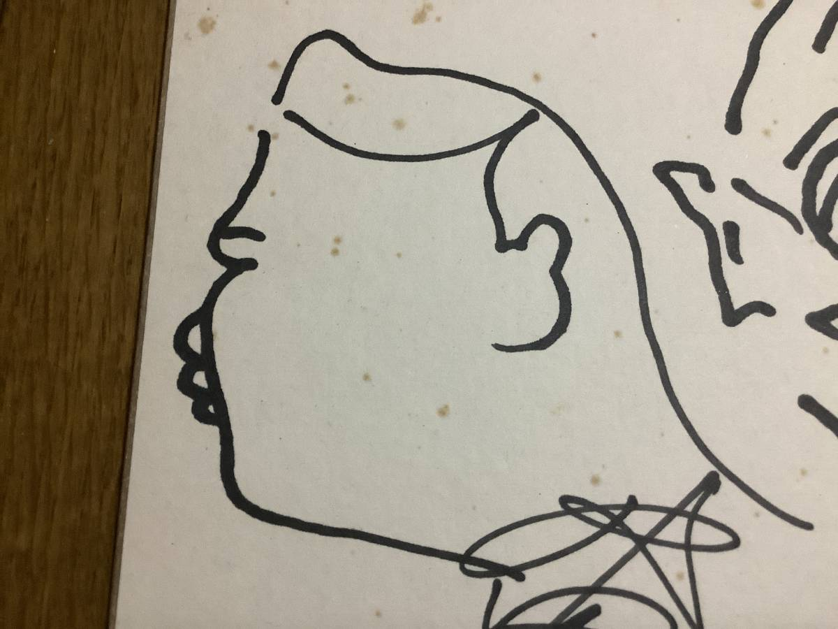 上方漫才を代表する兄弟コンビ「爆笑王」「中田ダイマル、ラケット」直筆サイン色紙_画像7