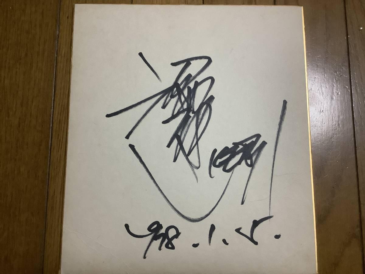歌手、俳優、作詞、作曲家、ジュリー、タイガース「沢田研二」直筆サイン色紙_画像1