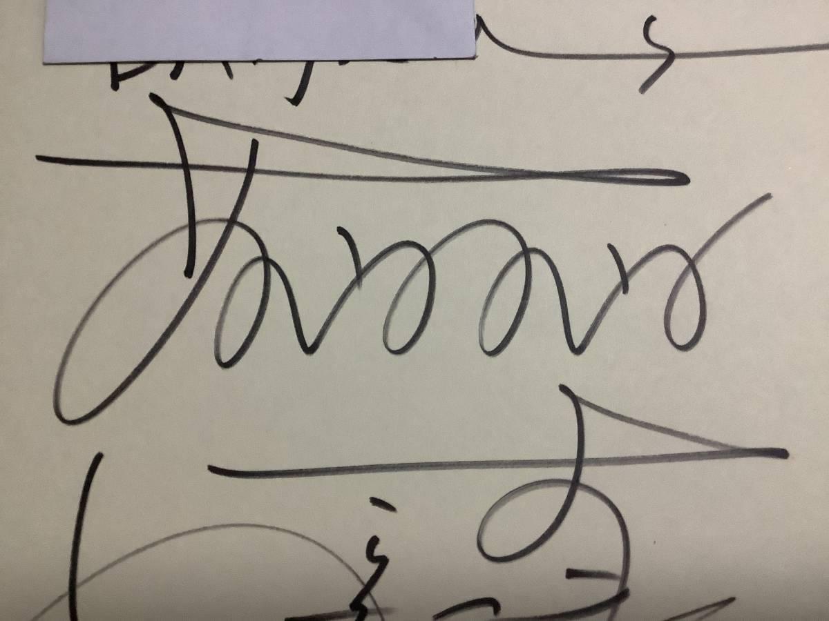 男性フォーク・デュオ、赤とんぼの唄、魚屋のおっさんの唄「あのねのね」直筆サイン色紙_画像5