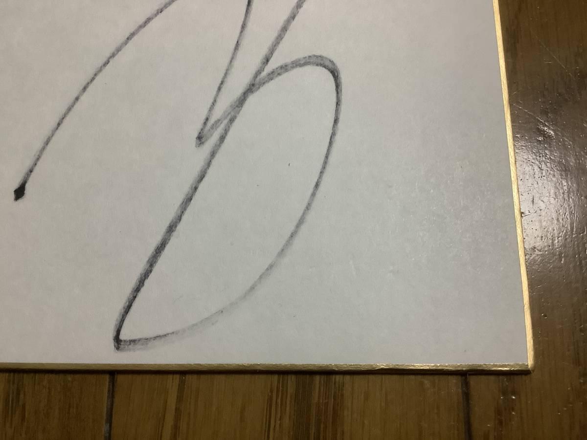 女優、声優「西岡慶子」直筆サイン色紙