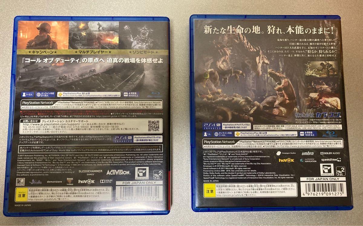 PS4 コールオブデューティ ワールドウォー2 モンスターハンターワールド