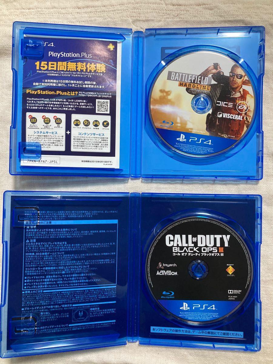 PS4 コールオブデューティブラックオプス3 バトルフィールド ハードライン