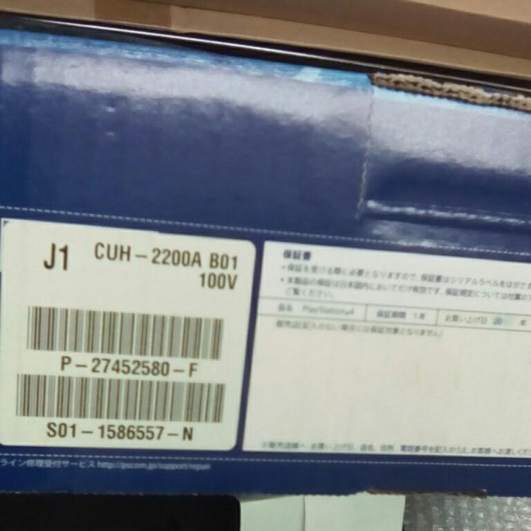 PlayStation4 PS4 本体中古 CHU-2200A B01 500GB