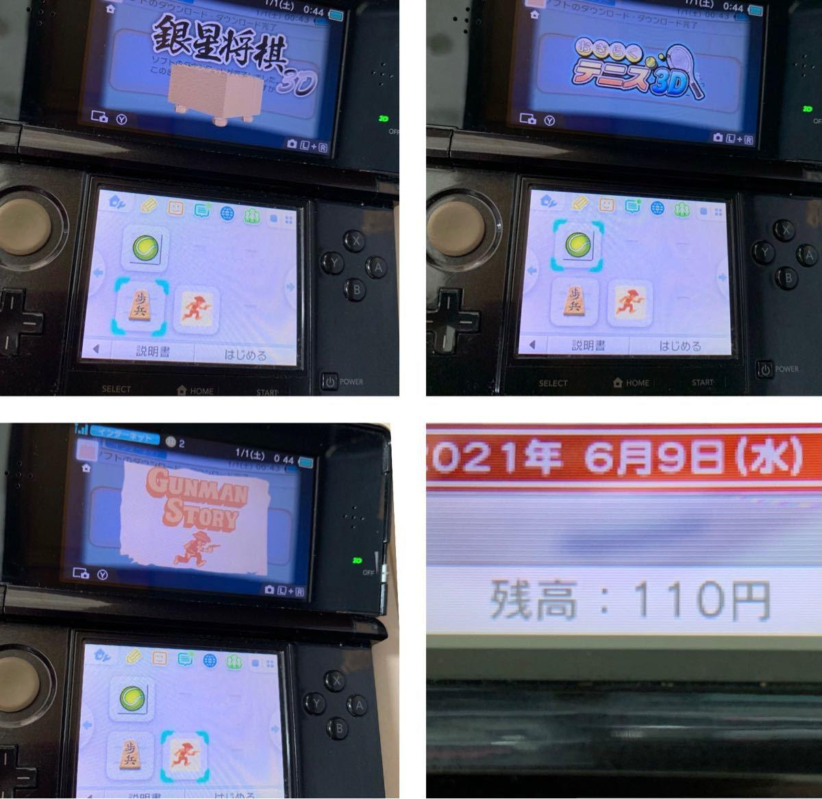 ニンテンドー 3DS コスモブラック 本体 純正充電器 SD 箱 説明書 ダウンロードソフト3本 残金105円 セット