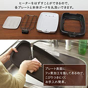 ブラック 2WAY アイリスオーヤマ ホットプレート 焼肉 平面 プレート 2枚 蓋付き ブラック APA-136-B_画像6