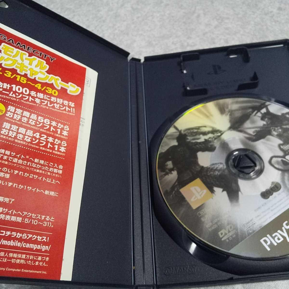 PS2【無双OROCHI】光栄 説明書なし [送料無料]返金保証あり