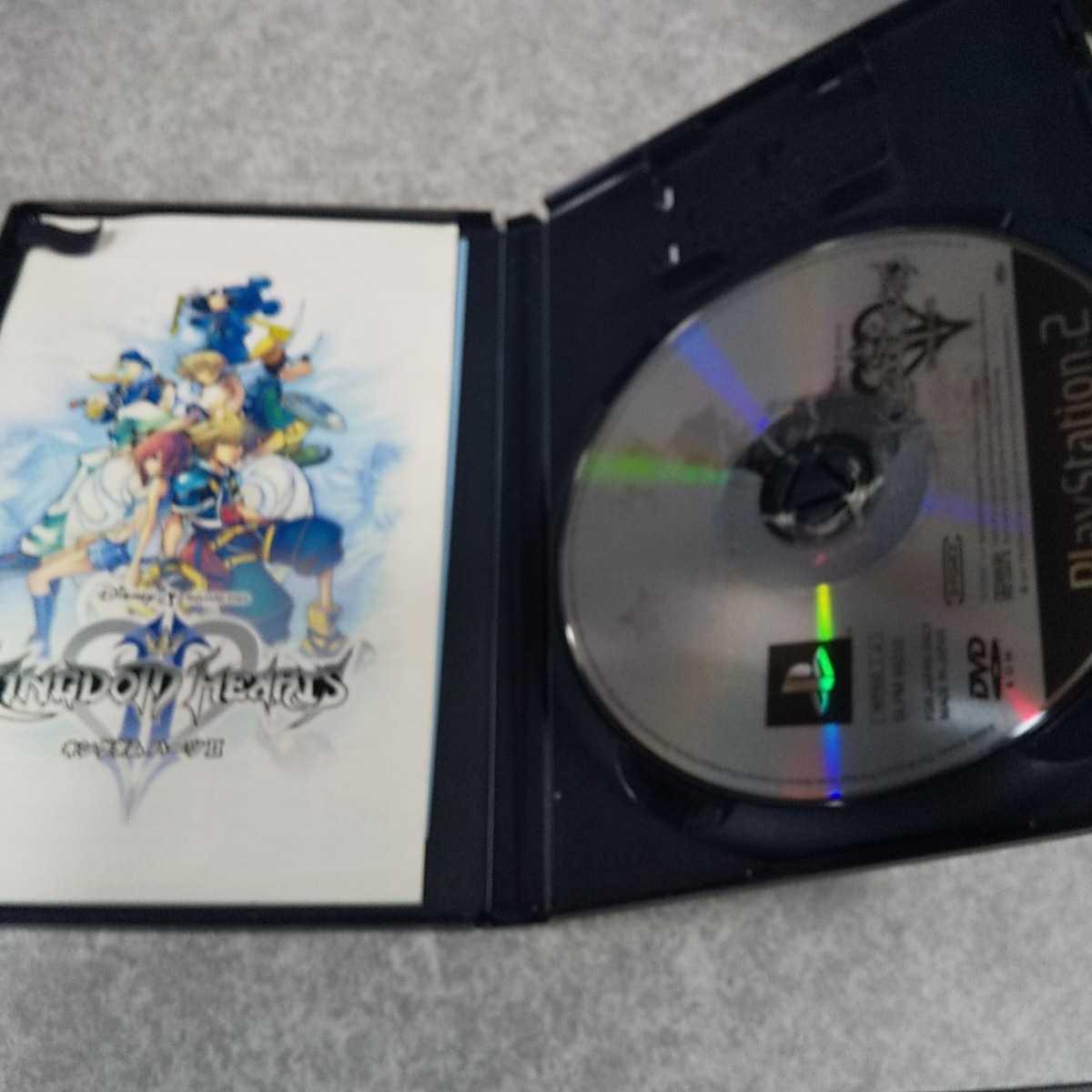 PS2【キングダムハーツ2】2005年スクウェア・エニックス [送料無料]返金保証あり