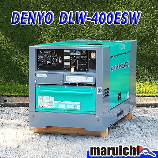 溶接機 デンヨー DLW-400ESW 2人用溶接機 アーク溶接 建設機械 防音型 ディーゼル 発電機 軽油 DENYO 中古 6H48_画像1