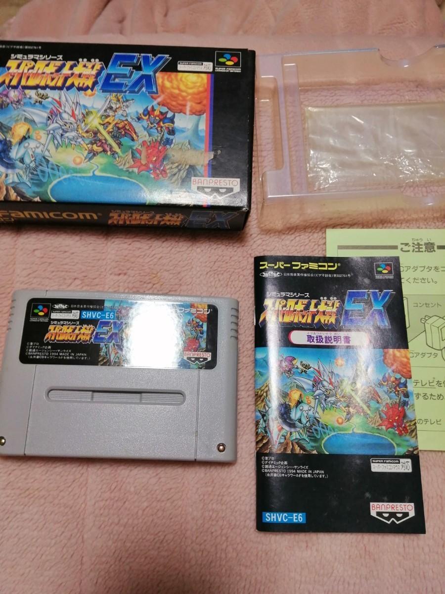 スーパーファミコンソフト スーパーロボット大戦EX (2)