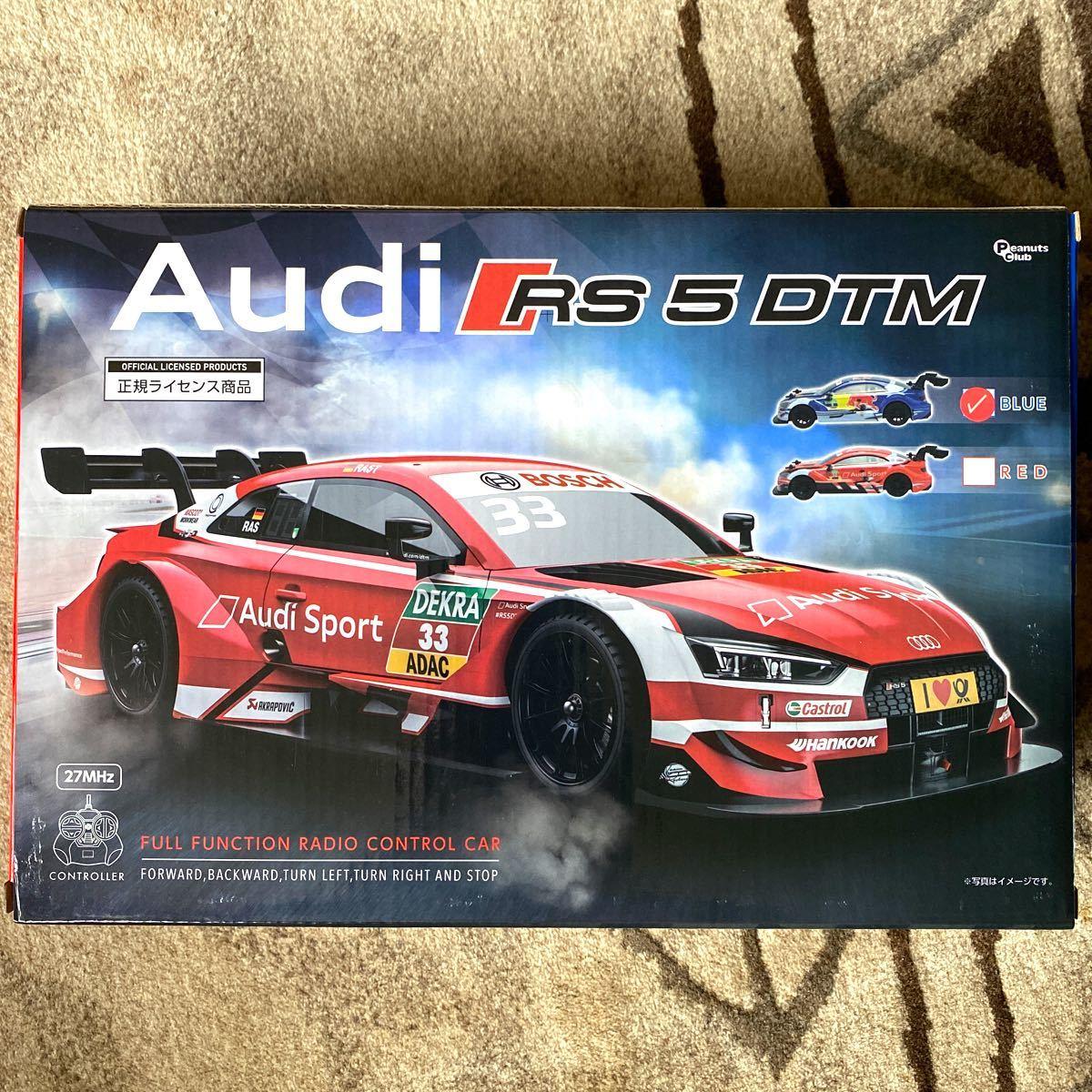 ラジコン  Audi RS5 DTM