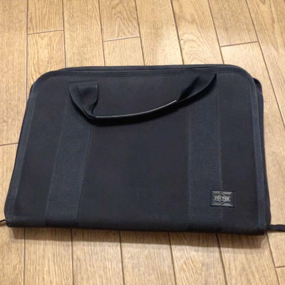 ★最終値下げ★ PORTER ビジネスバッグ 吉田カバン ブリーフケース 黒 ポーター
