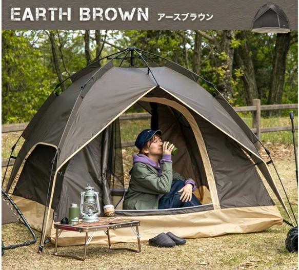 AND・DECO ワンタッチテント アウトドア キャンプ アースブラウン