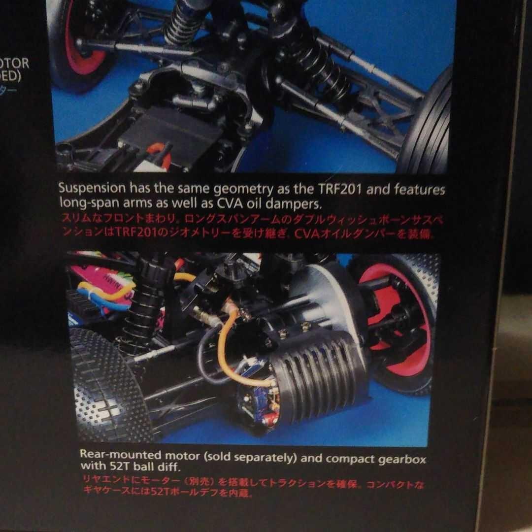 ラジコン タミヤ ザ・ハーク DN-01シャーシ 新品キット