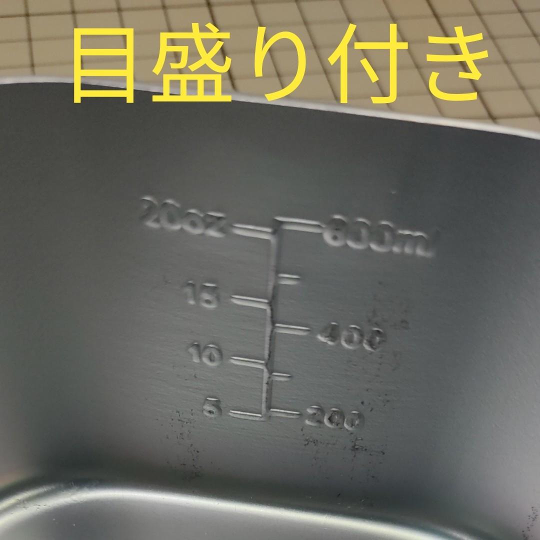 ソロキャンプ用 メスティン クッカー 鉄板 バット セット
