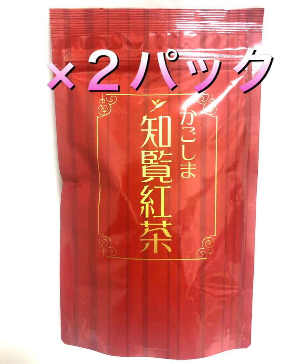 紅茶 格安でご提供  かごしま知覧紅茶 ×2パック ティーバッグ 和紅茶