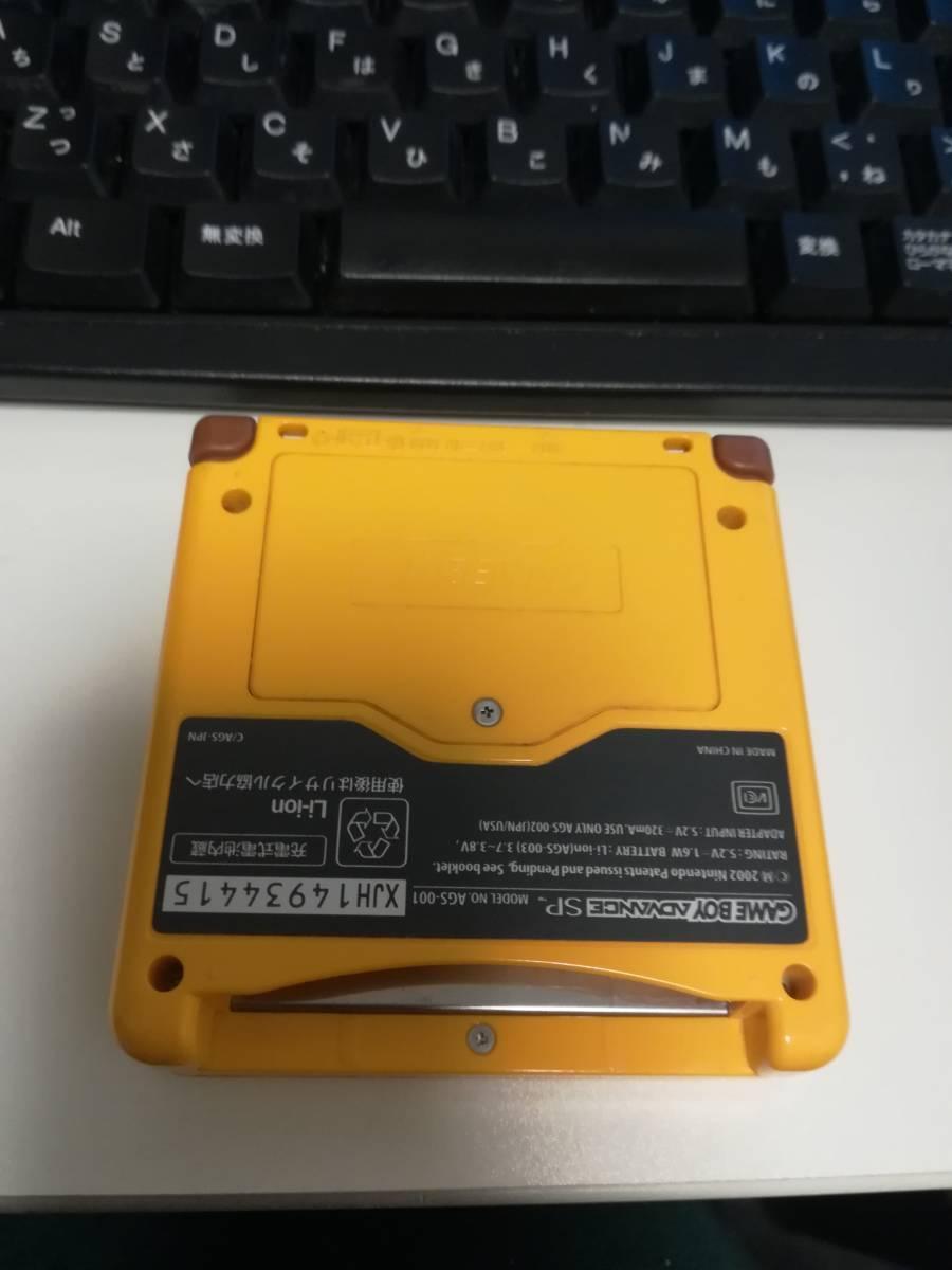 GBA ゲームボーイアドバンスSP ドンキーコングバージョン 即決