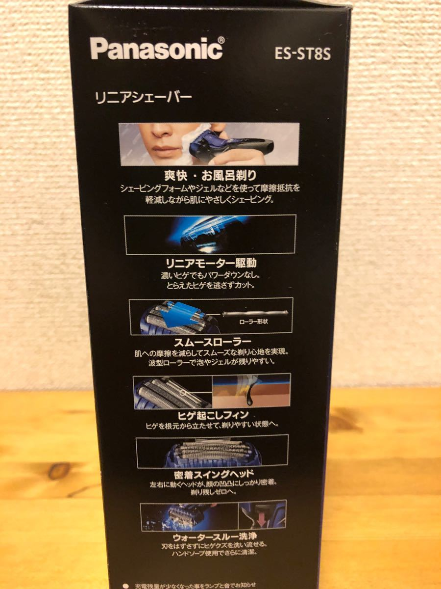 Panasonic メンズシェーバー ラムダッシュ 3枚刃 替刃セット
