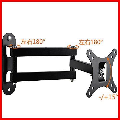 ブラック モニター テレビ壁掛け金具 10-30インチ LCDLED液晶テレビ対応 アーム式 回転式 左右移動式 角度_画像3