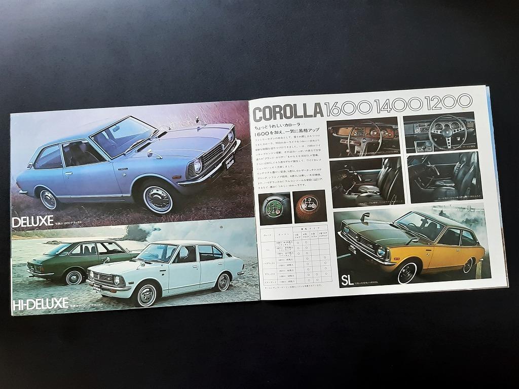 トヨタ セリカ GT&LB TA22/TA27 カローラ レビン TE27 複数車種カタログ 1970年代 当時品!☆ カローラバン ミニエース 絶版 旧車カタログ_画像8