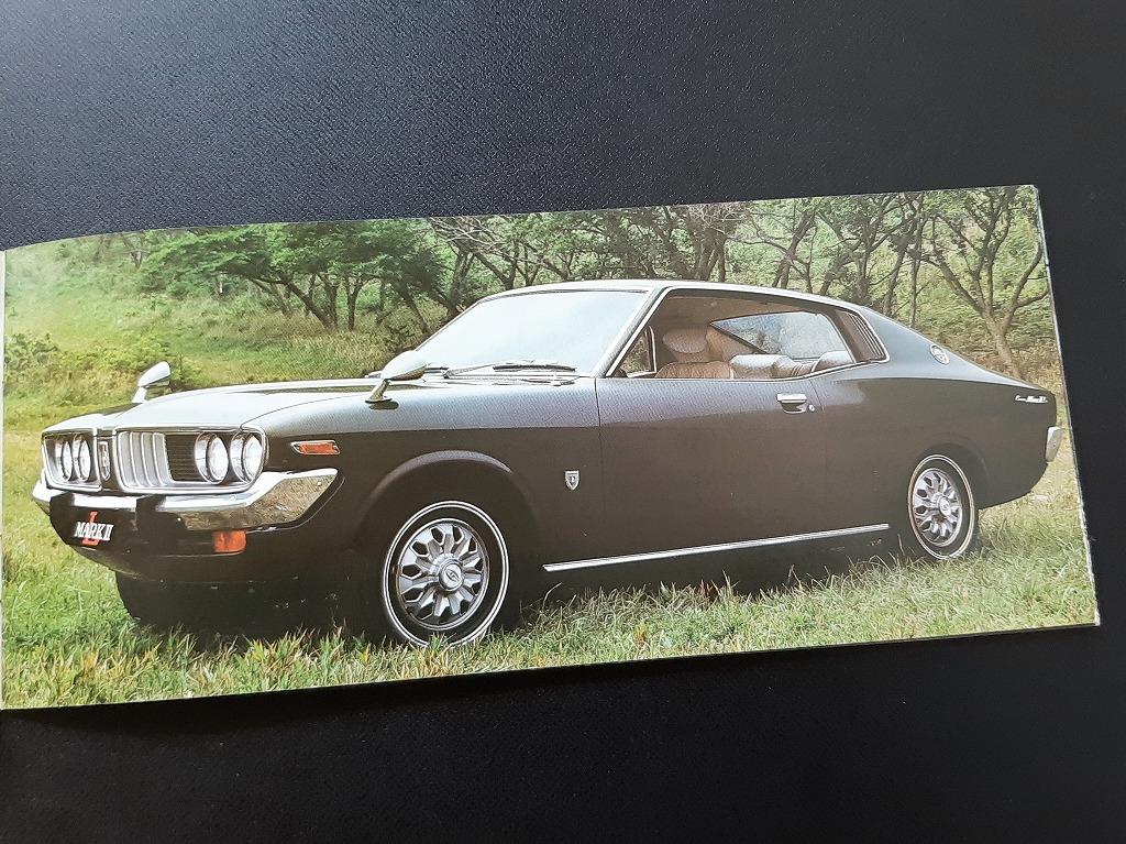トヨタ マークⅡ MX10/MX20 セダン ハードトップ 1970年代 当時物カタログ!☆ TOYOTA MARKⅡ SEDAN HARDTOP 国産車 絶版 旧車カタログ_画像4