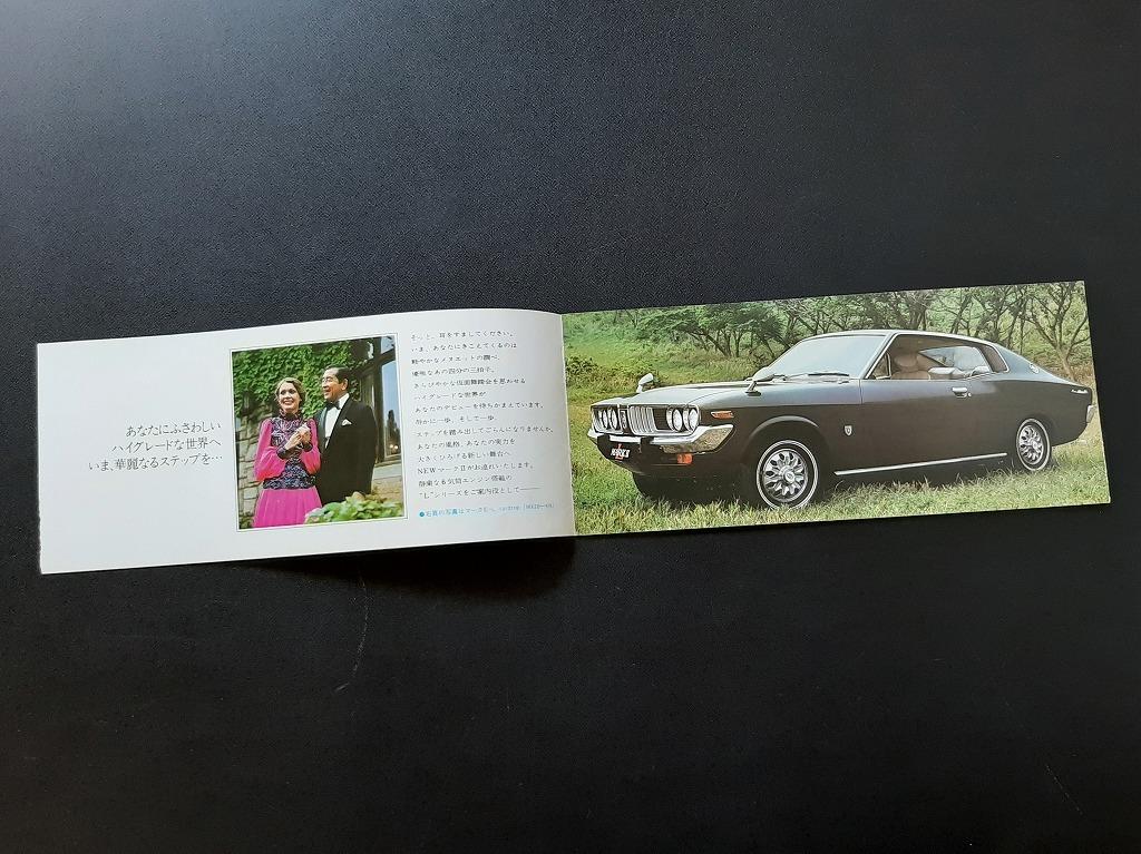 トヨタ マークⅡ MX10/MX20 セダン ハードトップ 1970年代 当時物カタログ!☆ TOYOTA MARKⅡ SEDAN HARDTOP 国産車 絶版 旧車カタログ_画像2