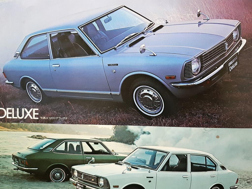 トヨタ セリカ GT&LB TA22/TA27 カローラ レビン TE27 複数車種カタログ 1970年代 当時品!☆ カローラバン ミニエース 絶版 旧車カタログ_画像7