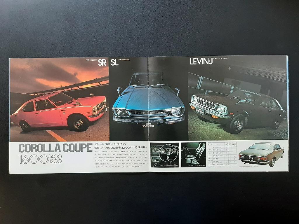 トヨタ セリカ GT&LB TA22/TA27 カローラ レビン TE27 複数車種カタログ 1970年代 当時品!☆ カローラバン ミニエース 絶版 旧車カタログ_画像5