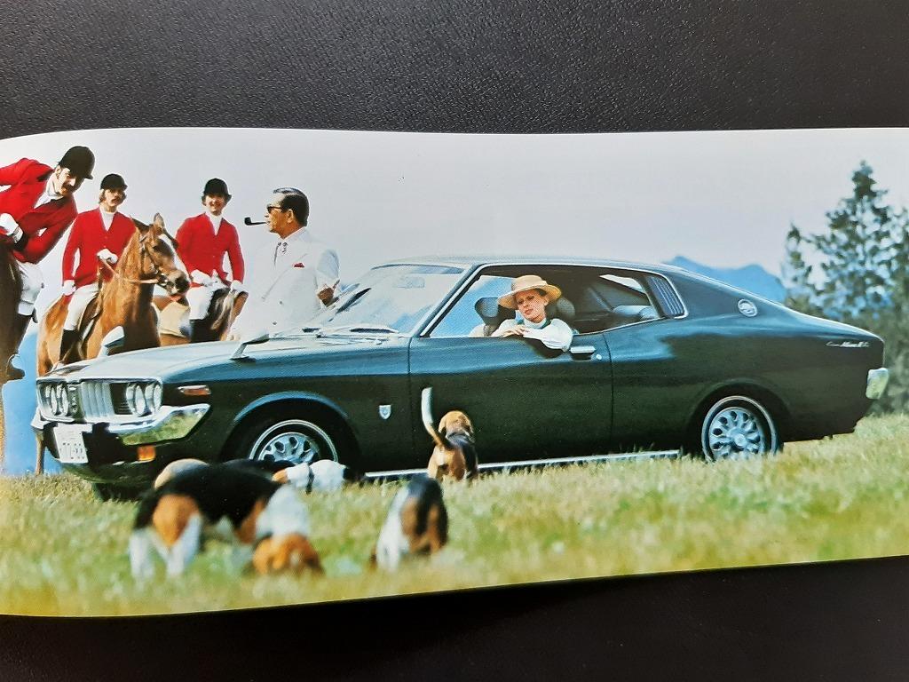 トヨタ マークⅡ MX10/MX20 セダン ハードトップ 1970年代 当時物カタログ!☆ TOYOTA MARKⅡ SEDAN HARDTOP 国産車 絶版 旧車カタログ_画像7