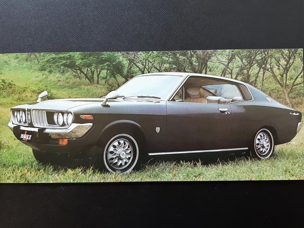 トヨタ マークⅡ MX10/MX20 セダン ハードトップ 1970年代 当時物カタログ!☆ TOYOTA MARKⅡ SEDAN HARDTOP 国産車 絶版 旧車カタログ_画像9