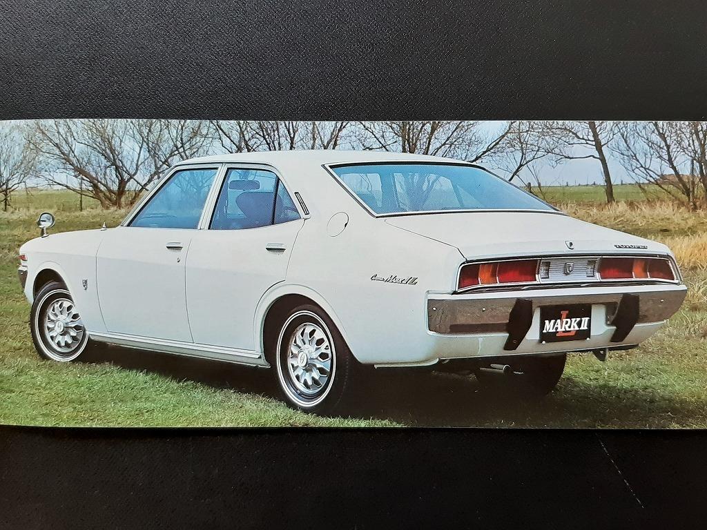トヨタ マークⅡ MX10/MX20 セダン ハードトップ 1970年代 当時物カタログ!☆ TOYOTA MARKⅡ SEDAN HARDTOP 国産車 絶版 旧車カタログ_画像8