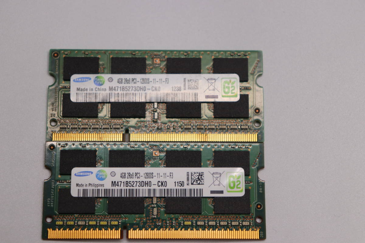 SAMSUNG PC3-12800S/ DDR3 1600 / 4GB×2枚セット 計8GB / SO-DIMM