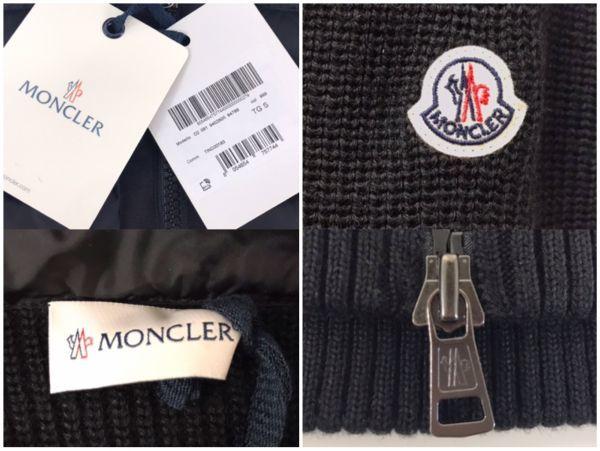 θ美品 MONCLER モンクレール ダウン ニット ジップアップ パーカー ブラック RN116347 箱/タグ S79722784852