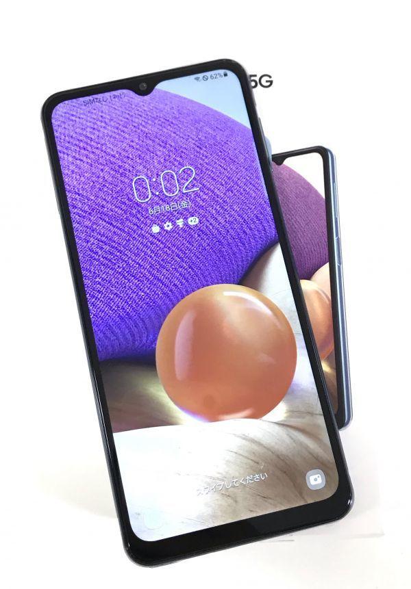 θ【SAランク/開封品未使用品】Samsung au【SIMロック解除済】Galaxy A32 5G SCG08 箱/完品 〇判定 S03110008471