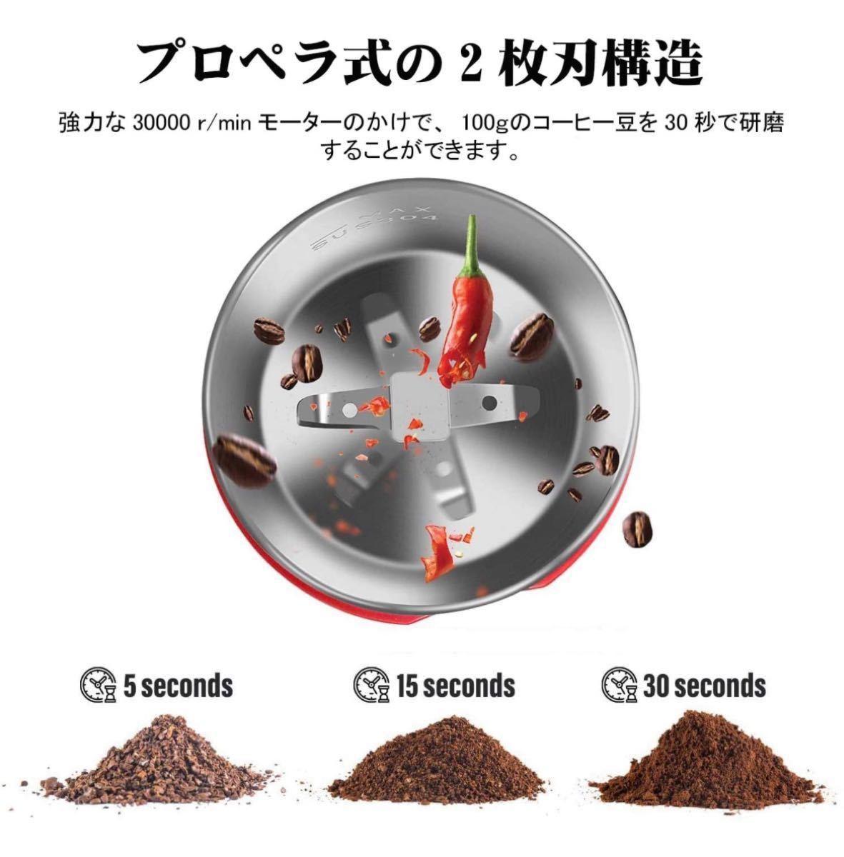AMGsevenコーヒーミル 電動コーヒーミル 2021年最新版コーヒーグラインダー