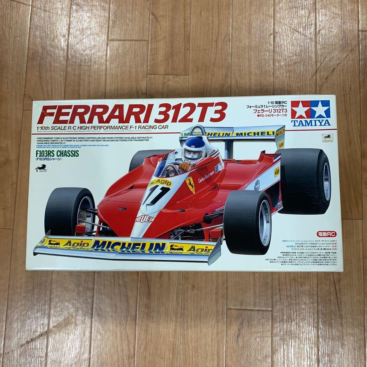 タミヤ 1/10電動RC フォーミュラ1レーシングカー フェラーリ312T3 ●RS-540モーターつき