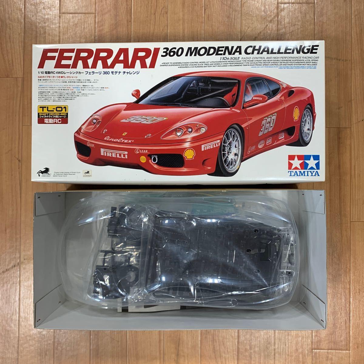 タミヤ TAMIYA 1/10 電動RCカー  フェラーリ 360 モデナ チャレンジ (TL-01) (TL-01シャーシ)