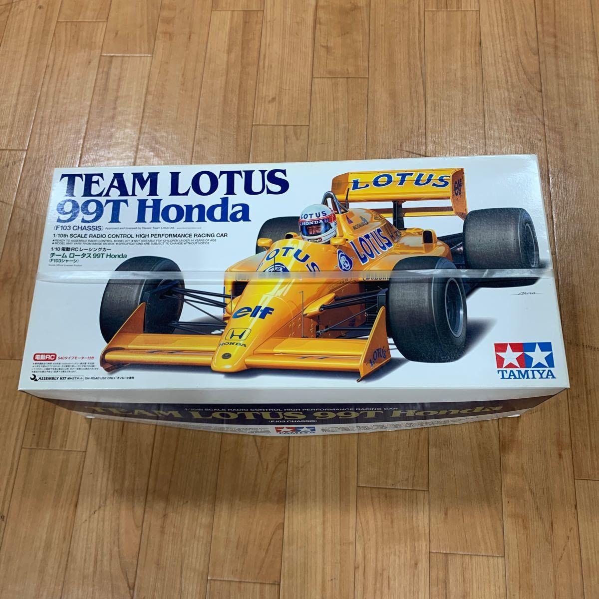 タミヤ  TAMIYA RC限定シリーズ  チーム ロータス 99T Honda (F103シャーシ)