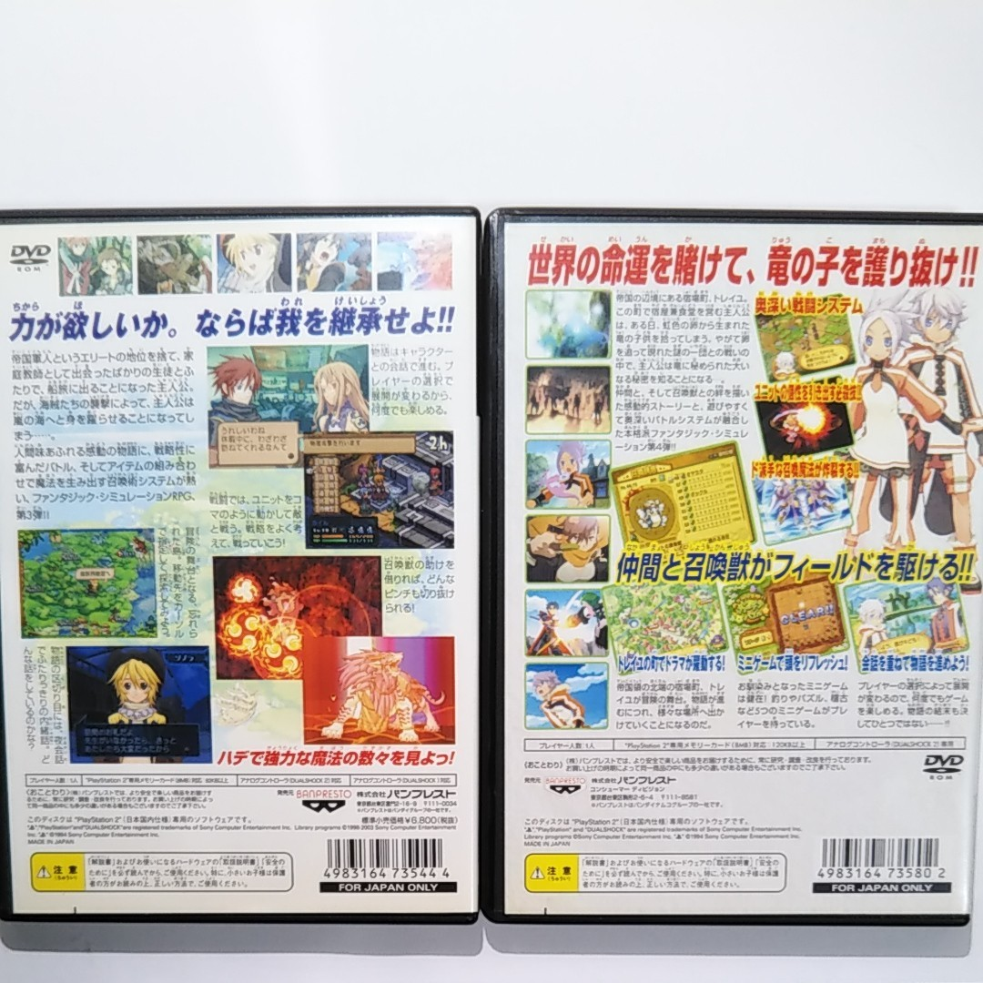PS2 サモンナイト 3 4 2本 セット まとめ売りPS2