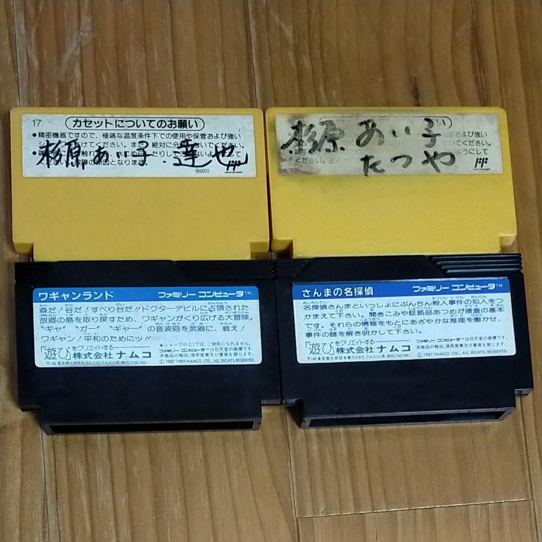 ファミコンソフトセット